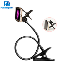 Pushingbest Flexible Lazy Holder Universal 360 Degree Rotating Tablet Long Arm Clip Holder GPS Desk stand for iPhone 5 6 6plus
