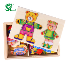 wooden toys for children jigsaw puzzle  little bear change clothes Scene Dressing game Puzzle early Educational Kids Toys
