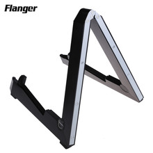 New Flanger FL-01 Smart Guitar Stand Holder Support for Acoustic Electric Guitar Bass Wholesale(China)