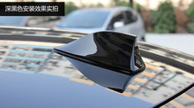 Car Auto Antenna Signal Radio Decorative Trim Stick Universal Car Roof Mounted Shark Fin Shaped Strong Signals UV Protected(China)