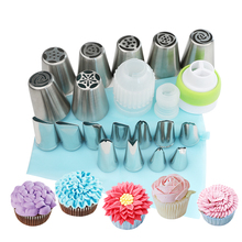 22pcs /set russian nozzles silicone bag three-color coupler ,one large and one small coupler piping tips rose flower leaf(China)