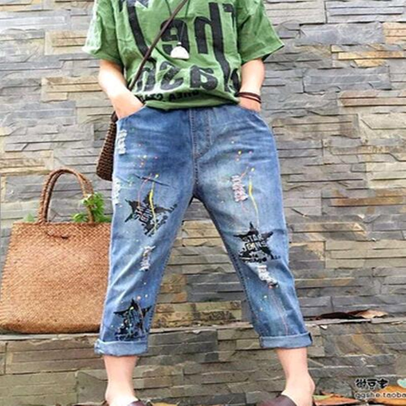 The Summer Of 2017, Retro Straight Paint Worn Hole Wash Old Cowboy Pants Seven FemaleОдежда и ак�е��уары<br><br><br>Aliexpress