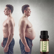 Traditional Chinese Herbal Argy wormwood 10ml 7 Days Burning Essential oil Herbal medicine Gel fitness Fat Burner Weight Loss(China)