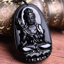 Black stone necklace Fine carving Chinese natural black A obsidian carved dragon black jade pendant(China)