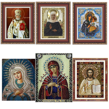 12 pattern 5D Diamond Embroidery Religious DIY Diamond Painting Diamond Mosaic Diamond Pattern Paintings Rhinestones