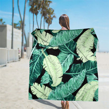 ouneed Lovely Pets Leaves Cactus Wall Hanging Tapestry Wall Hanging BedspreadBeach Towel Yoga Mat  0523