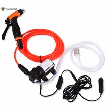 12V 80w Portable High Pressure Self-priming Quick Car Cleaning Water Pump Electrical Washer Kit Water Inlet Pipe Washing Pump(China)