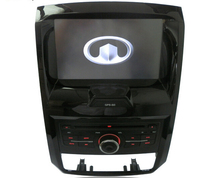 Car Radio Audio DVD Player GPS BT Suitable For GREAT WALL Voleex C50 2015 Retail/Pc Free Shipping