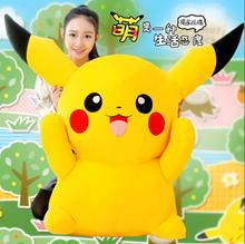 60cm new baby kids toy Pikachu Plush Toys High Quality Cute Plush Toys Valentine's Day gifts for Children and Girls(China)