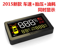 HUD head-up display built-in schrader tire pressure monitoring TPMS sensors for OBDII cars