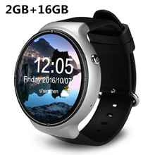 Beseneur N1 Android 5.1 MTK6580 2GB / 16GB Smart Watch Phone with Heart Rate Monitor Pedometer Bluetooth 3G WiFi Smartwatch(China)