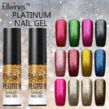 Ellwings 12 colors Platinum Nail Gel UV&LED Nail Gel Polish Soak Off Shiny Glitter Nail Glue Easy Clean Top Base Coat