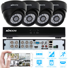 KKMOON 8CH 960H/D1 DVR Recording Smart Surveillance System Kit 4PCS 800TVL Security Camera Kit Home Security Camera System