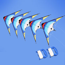 "US 5 Stack 53"" Outdoor Fly Sport Stunt Kite Dual-Line 4.5FT WING SPAN Prism Delta(China)"