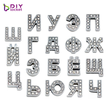 diylocket 8MM Full Rhinestone Slide Charm Letters Russian Slide Bead Charms 20 pieces Fit DIY Wristband & Bracelet LSSL031*20