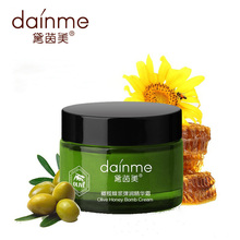 DAINME Health Face Skin Care Product Olive Royal Jelly Extract Facial Cream 50g Moisturizing Oil Control Whitening Nourshing(China)