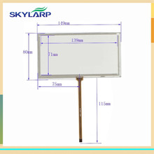 skylarpu New 6 inch 149*80mm 4 wire Resistive Touch Screen Panels for 149mm*80mm GPS digitizer panel Repair replacement(China)