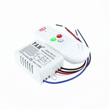Smart Electronics 1Way 220V Wireless Anti-interference Light Lamp Remote Control Switch ON/OFF