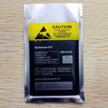 2016 Original BL 219 BL219 Battery For lenovo A880 S856 A889 A890E S810T A850+ A916 2500mAh Mobile Phone Backup Batteries