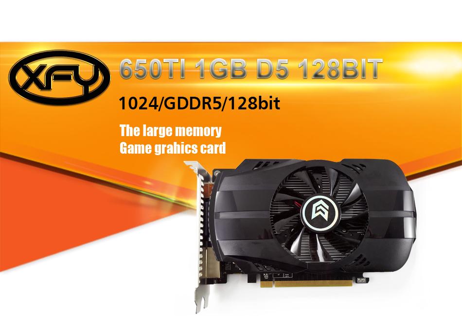 650TI-1GB-D5_01