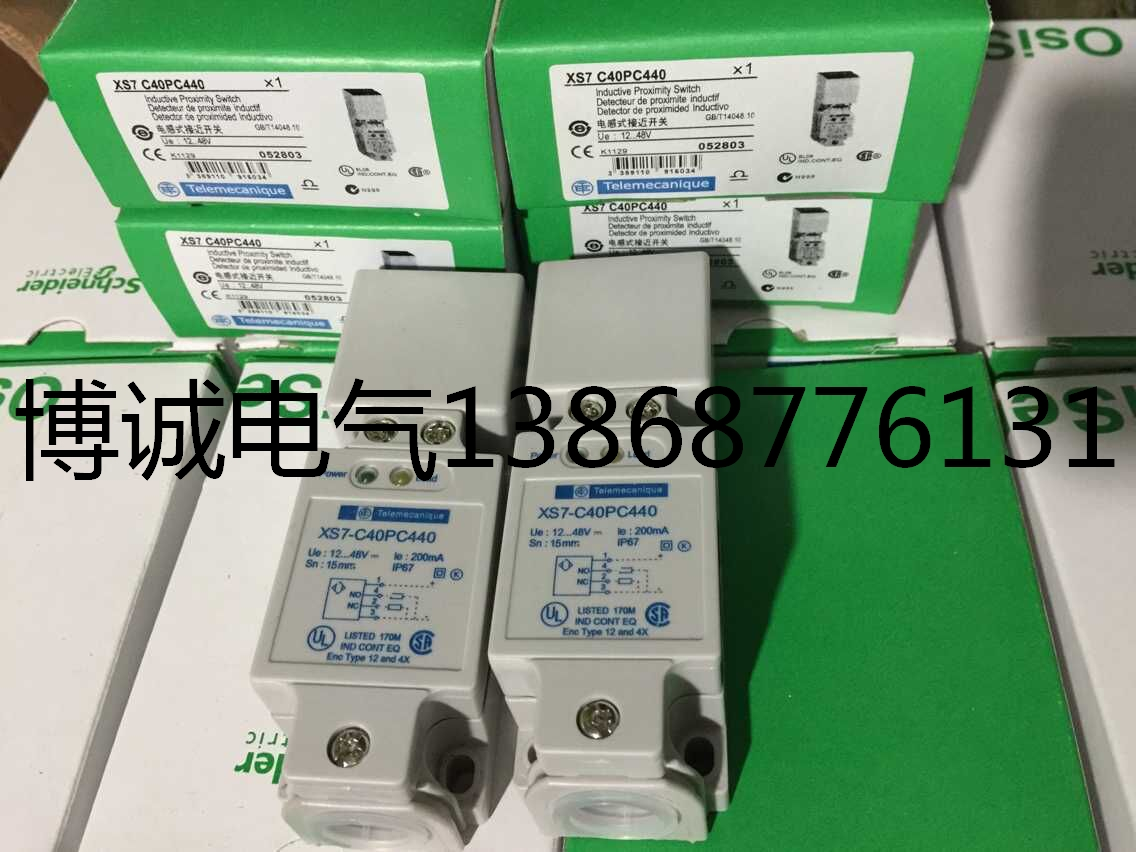 New original XS8-C40PC449 Warranty For Two Year<br>