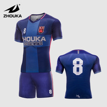 Professional design cool football training suit elastic quick dry soccer sportswear custom college football jerseys(China)