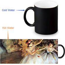 Beautiful Edgar Degas Ballet Dance Painting Magic Color Changing Coffee Mug Morphing Milk Mugs 350ml Tea Mug Halloween Gift(China)