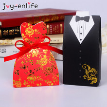JOY-ENLIFE 100pcs/lot Bride/Groom Shape With Silk Ribbons Candy Box Wedding Party Gift Box Candy Packaging Box Supplies(China)