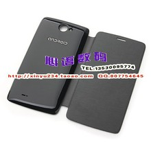 New Original Flip Leather Case Battery Cover For  Changjiang N5300, iNew i3000,CXQ N5300 Cell Phone  Free Shipping