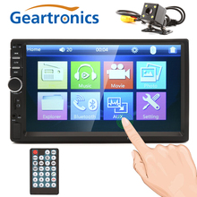 2 Din 7'' inch LCD Touch screen car radio player multiple Languages Menu bluetooth rear view camera car audio autoradio 7018B(China)