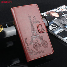 Buy HongBaiWei Sony Xperia E5 Case Xperia E5 Cover Luxury Wallet PU Leather Phone Case Sony Xperia E5 F3311 F3313 Coque for $3.73 in AliExpress store