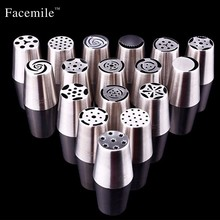 17PCS/Set Stainless Steel Russian Large Icing Piping Pastry Nozzles Rose Tulip Flowers Fondant Gigt Decorating Tool 51066