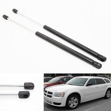 2pcs Car  Tailgate Boot Lift Supports Auto Gas Shock Struts Spring for Dodge Magnum Wagon  2005-2006 2007 2008