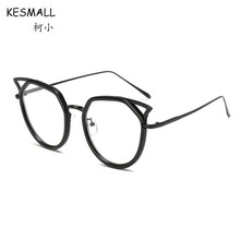 KESMALL 2017 New Korean Prescription Glasses Men Women Fashion Cat Eye Eyewear Frames With Myopia Lens Gafas Graduadas XN474P(China)