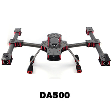 Buy DIY DA500 Carbon Fiber Quadcopter Frame Kit X4 X8 Frame set FPV Photography RC model Hobby Frame Drone Multicopter Airplane for $108.89 in AliExpress store