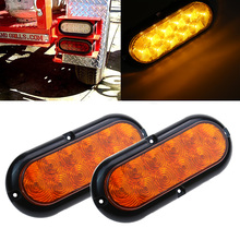 "2x 6"" Oval Yellow 10 Led Car covers Surface Mount Amber Trailer Truck Stop Turn Tail Light Sealed 12V"