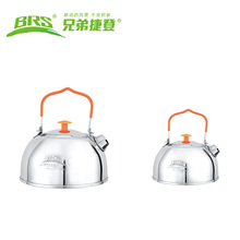 Brs-ts06 Camping titanium cookware titanium pot travel tableware utensils for tourism kettle picnic outdoor camping cutlery set(China)