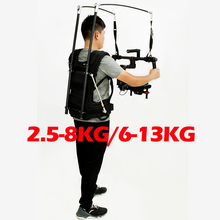 V10 Like EASYRIG/READYRIG video film dslr DJI Ronin 3 AXIS gimbal stabilizer steadicam Camera Support vest VS Atlas(China)