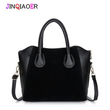 JINQIAOER 2015 Fashion bags women handbag spring nubuck leather bags women messenger bag free shipping