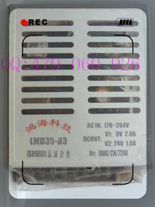 [ZOB] 35W LMD35-D3 5V2A 24V1A - switching power supply  --3PCS/LOT<br><br>Aliexpress