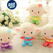 Annual meeting 2015 mascot gift plush sheep doll