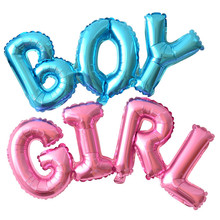 1pc Baby Shower Boy Girl Connection Letter Foil Balloons Children Birthday Party Decoration Balloons Inflatable Helium Balloon