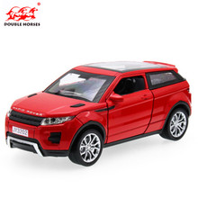 Hot 1:32 metal DOUBLE HORESE laser SUV Alloy Diecast Car Model Pull Back Toy Car Metal Toy SUV Car Kid Toy for Children Toy Gift(China)