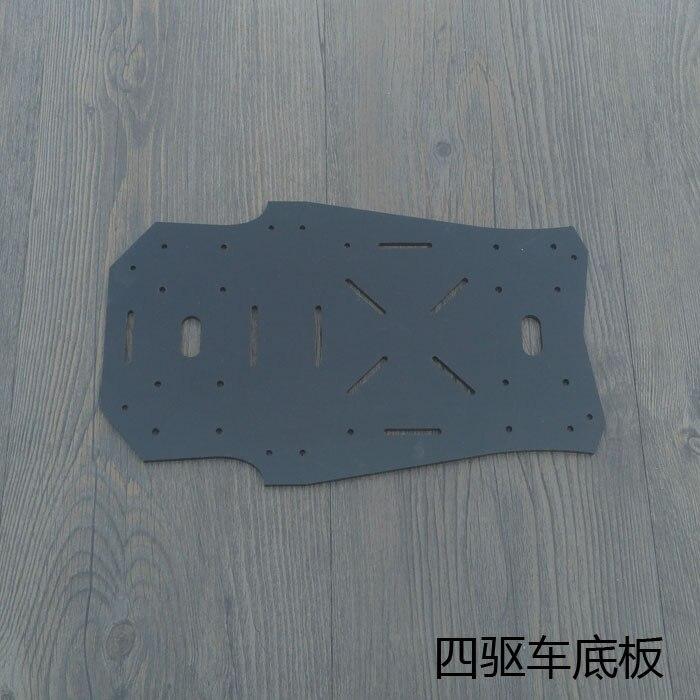 4wdplate (2)