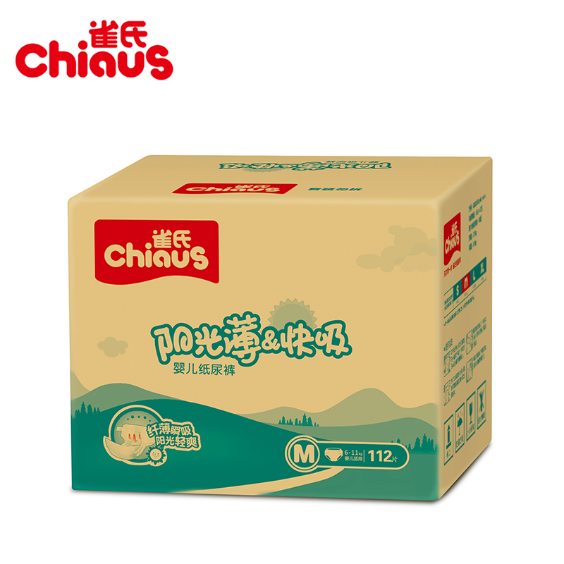 Chiaus Thin Dry Baby Diapers Disposable Nappies 112pcs M for 6-11kg Breathable Soft Non-woven Unisex Baby Care Disposable Diaper<br><br>Aliexpress