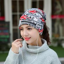 New Arrival Multifunctional Women's Hat Scarf Stripped Hip-Hop Beanie Spring&Autumn Light Protable Caps Women Circle Beanie Hats