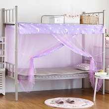 2017 Real Mosquito Net Adults Universal Hot Sale Mosquito Net Adult Canopy Beds Curtains Moustiquaire Netting Single Bed Insect(China)