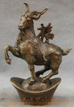 song voge gem S7298   9.6 Folk Chinese Bronze Lucky Year Zodiac Fu Sheep Goat Statue On Wealth YuanBao