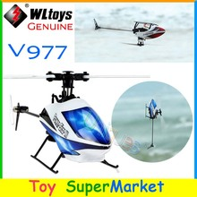 WLtoys V977 RC Remote Control Helicopter 6CH 3D Stunt 6-Axis Brushless Single-blade RTF 2.4GHz Radio Power Star X1