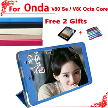 "Newset Colorful High quality fashion case cover For Onda v80 se/ V80 Octa Core v80se 8"" tablet pc + free 2 gifts"
